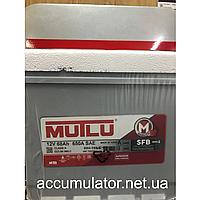 АккумуляторMutlu SILVER Super Calcium АЗИЯ 68А/ч (Обратный) +правый