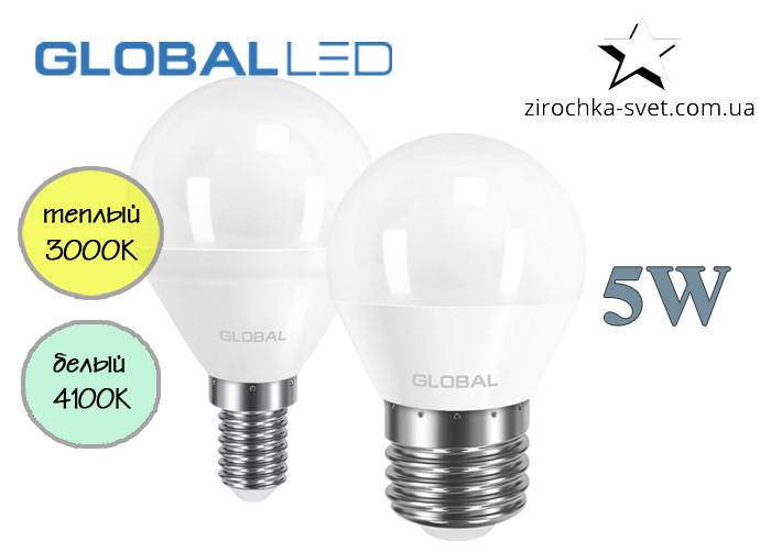 Светодиодная лампа G45 5W Е14/Е27 GLOBAL
