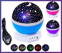 Ночник-проектор звездного неба вращающийся Star master Dream Rotating Projection Lamp