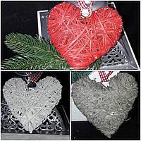 Плетенное сердце из лозы, крашеное, 3 цвета, ручная работа, 8х8 см., 25/20 (цена за 1 шт. + 5 гр.)