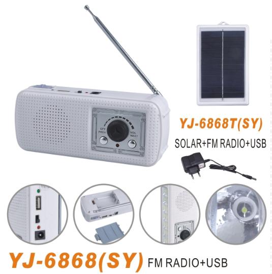 Фонарь Yajia YJ-6868SY, радио FM