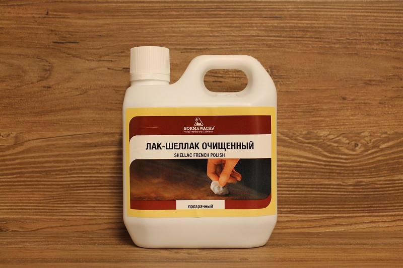 Шеллак очищенный, для дерева, Shellac French Polish, Borma Wachs, Decoration Line, прозрачный, 1 литр