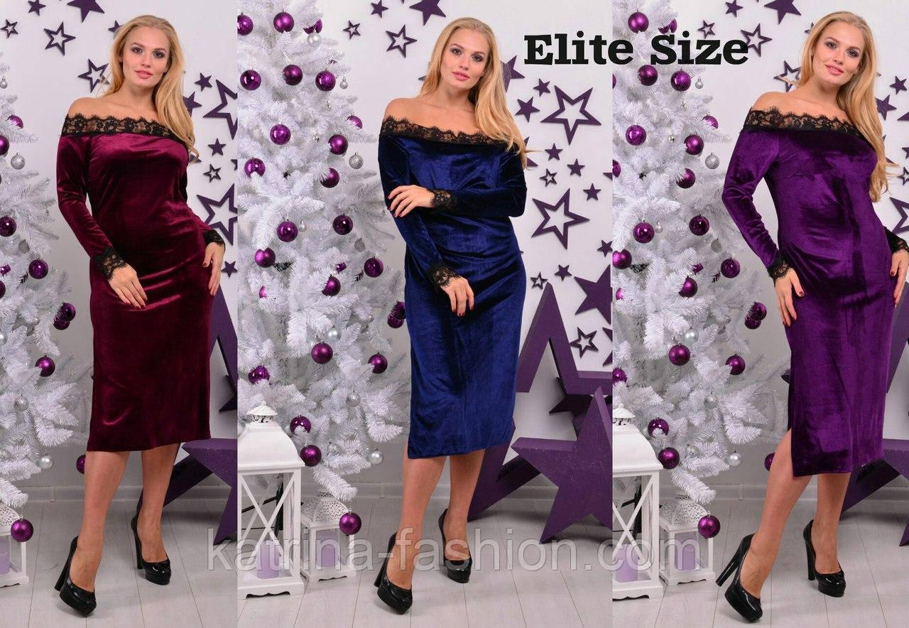 9e221b4432a Женское вечернее бархатное платье больших размеров с кружевом (3 цвета)