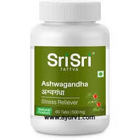 Ашвагандха, Ашвагандра, Шри Шри Аюрведа / Ashwagandha, Ashwagandra Sri Sri Ayurveda / 60 таб