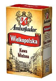 Кава Мелена Ambassador Wielkopolska 225 г