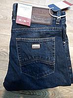 Мужские джинсы Star King 17066 (32-38) 14$, фото 1