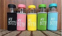 "Бутылка ""My Bottle"" (500 мл) В ТЕРМОЧЕХЛЕ"