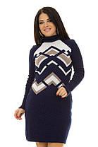 Платье зимнее вязанное серое в ромбики, большой универсальный размер 48-52, фото 3