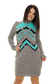Платье зимнее вязанное серое в ромбики, большой универсальный размер 48-52