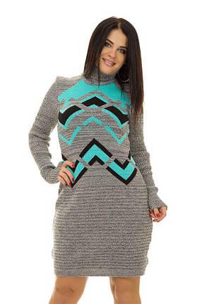 Платье зимнее вязанное серое в ромбики, большой универсальный размер 48-52, фото 2