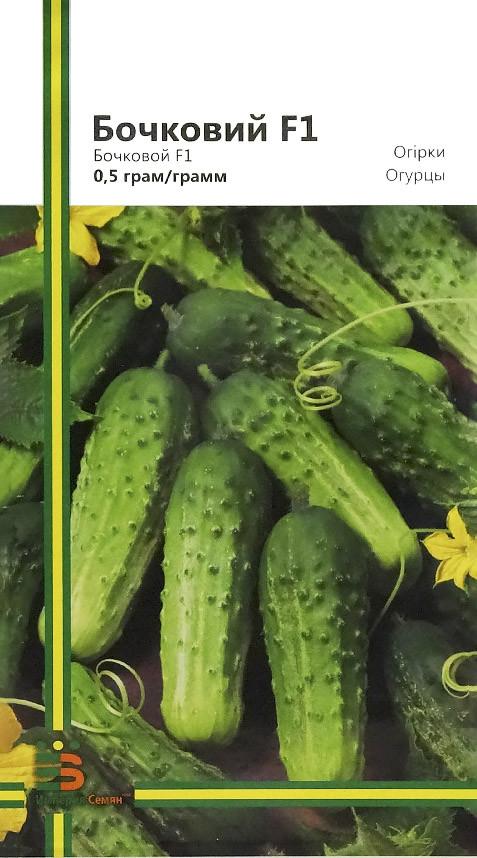Семена огурцов Бочковой 0,5 г, Империя семян
