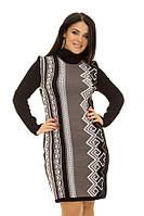Платье зимнее вязанное шерсть букле, большой универсальный размер 48-52