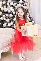 Детское нарядное платье 4045