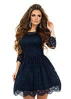 Пышное гипюровое платье 42,44,46