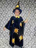 Новогодний костюм месяц, луна, волшебника, ночь прокат киев
