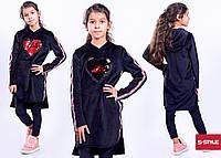 Велюровый детский спортивный костюм