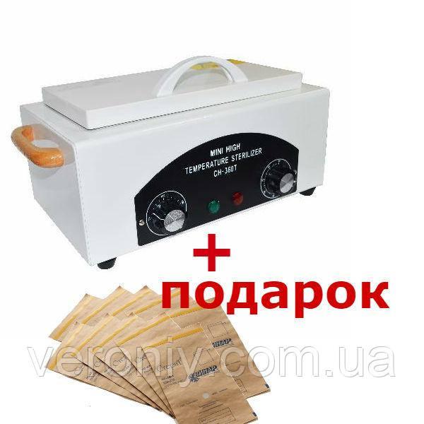 Сухожаровой шкаф для стерилизации инструментов CH-360T