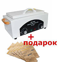 Сухожаровой шкаф для стерилизации инструментов CH-360T, фото 1