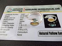 Кольцо 100% Натуральный желтый сапфир.3.04с.Овал 9 х 6 мм +Сертификат GGL-Индия