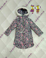 Зимняя куртка (от 3 до 7 лет)
