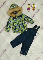 Зимний комбинезон для мальчика (от 1 до 4 лет)