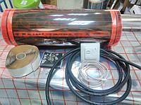 Пленочный теплый пол 5 кв.м  ReXva PTC саморегулируемый  в комплекте с регулятором