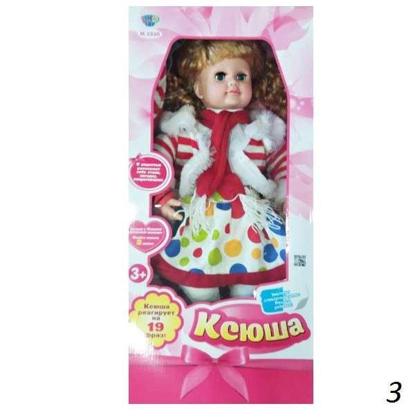 Интерактивная кукла Ксюша Limo toy 5330