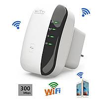 Усилитель wifi wi-fi вайфай сигнала(сетей),роутер,ретранслятор,300Mb