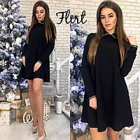 Платье - трапеция с длинным рукавом тв-11017-1
