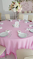 Аренда розовой скатерти