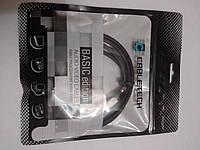 Кабель оптический,длина 2м Cabletech Basic Edition