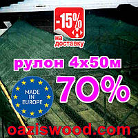 Сетка затеняющая, маскировочная рулон 4*50м 70% Венгрия защитная купить оптом от 1 рулона, фото 1