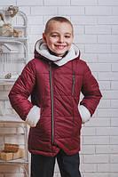 Зимняя куртка мальчику 2017