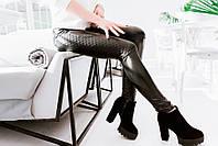 Леггинсы кожаные черные 42 44 46 48, комбинированные с карманами сзади