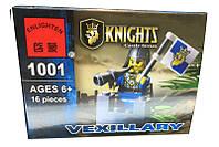 """Конструктор """"Brick"""" 1001 (120шт), KNIGHTS, 16дет, в собр.коробке 9,5*7*4,5см"""