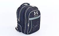 Рюкзак городской (офисный) UNDER ARMOUR  (полиэстер, р-р 43x28x23см, черный-серый)