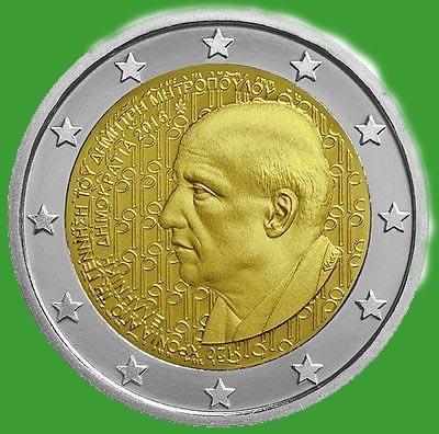 Греция 2 евро 2016 г. 120 лет со дня рождения Димитриса Митропулоса . UNC.