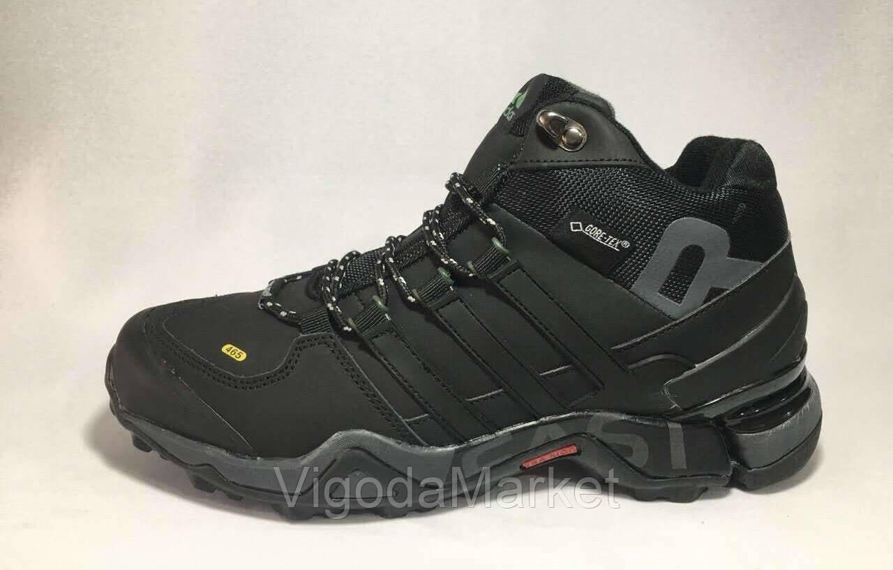 18450eff Зимние кроссовки Adidas: продажа, цена в Хмельницком. ботинки ...