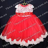 Нарядное детское платье бальное Эльза (красное) Возраст 3-4года, фото 1