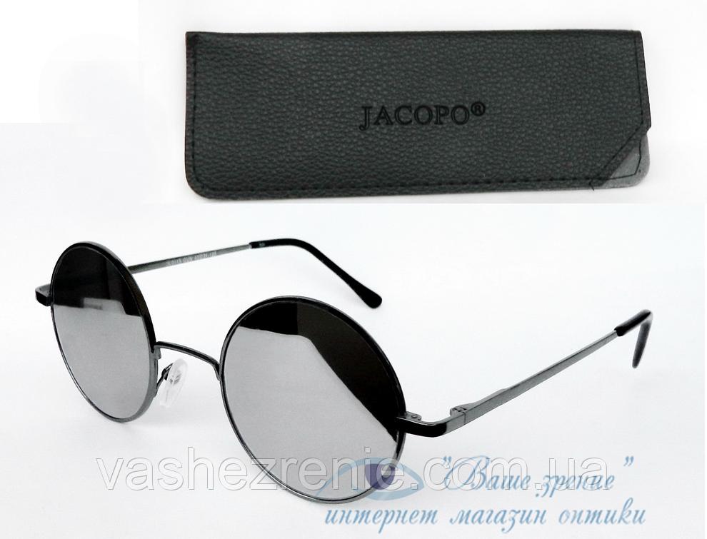 d8ac2f875115 Солнцезащитные очки
