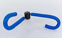 Эспандер для груди, ягодиц, бедер Бабочка  (металл, неопрен, пластик, р-р 48x21x3см, синий)