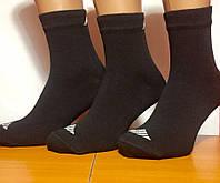 Носки мужские спортивные «Adidas» 42-45р. чёрные