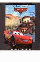 Книга Тачки  Золотая Классика Disney