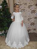 Карнавальный костюм Принцесса прокат Киев.Костюм принцессы прокат, фото 2