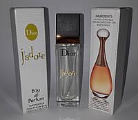 Мини парфюм CHRISTIAN DIOR J ADORE 40 ml (реплика)