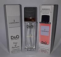 Мини парфюм Dolce & Gabbana L Imperatrice 3 40 ml (реплика)