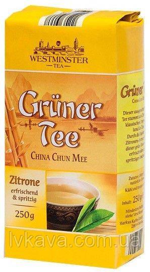 Чай зеленый Westminster  Gruner Tee  China Chun Mee Zitrone, 250 гр