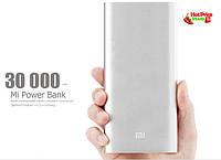 Ультрамощный внешний аккумулятор Power Bank 30000 mAh металлический корпус