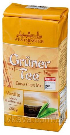 Чай зелений Westminster Gruner Tee China Chun Mee Vanille, 250 гр, фото 2