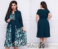 Комплект (Платье+пиджак) №1311-бирюза
